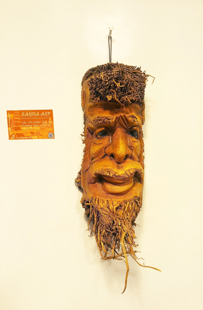 Bamboo Mask, appr. 10inch